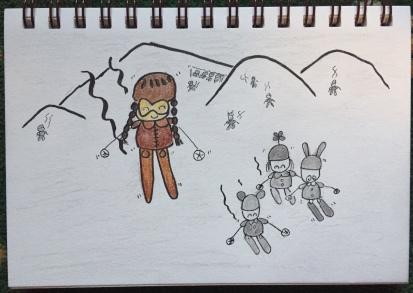 Kids' Ski Slope
